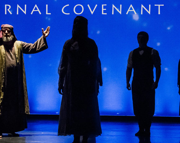 Auditions – The Eternal Covenant